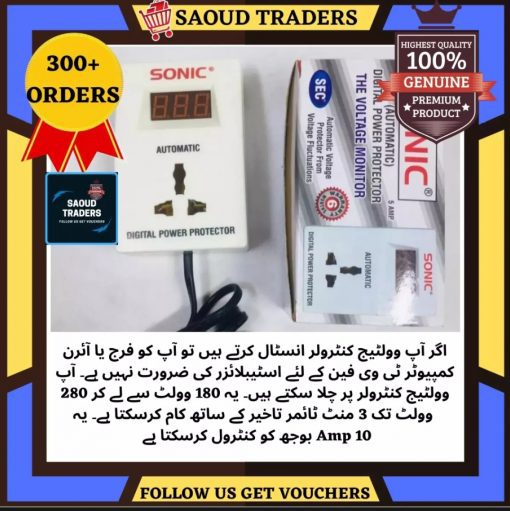 Stabilizer Voltage Controller For Fridge Freezer Iron Fan TV LCD LED WiFi Router From Low Voltage Protection With 3M Minute Timmer Delay.