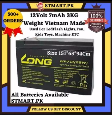 Rechargeable Battery Dry 12V 7Ah 12Volt 7Ampere Dry Battery Price In Pakistan