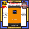 MaxPower UPS Solar Inverter 5KVA 5000Watt Sunglow VM2 48Volt Hybrid Inverter For AC Fans LED TV PC WIFI COMPUTER IRON Price In Pakistan