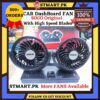 Car Dashboard Fan Riksaw Fan Sogo Original Car Fan Dc 12V