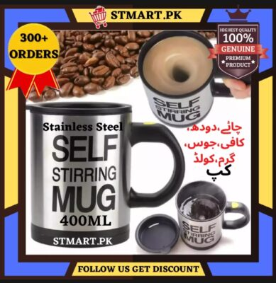 Self Mixing Mug Cup String Cup Price in Pakistan