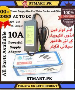 Supply Adapter 10A 12V Fan AirCooler Pump Supply Charger Converter Price in Pakistan