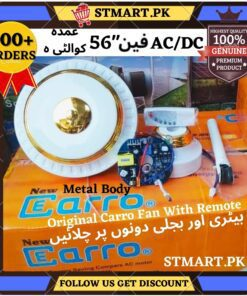 Ac Dc Ceiling Fan Khursheed Fan Solar Battery Fan 12V AcDc Fan Price in Pakistan