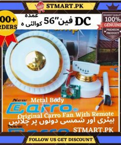 Ac Dc Ceiling Fan Khursheed Fan Solar Battery Fan 12V AcDc Fan Price in Pakistan.