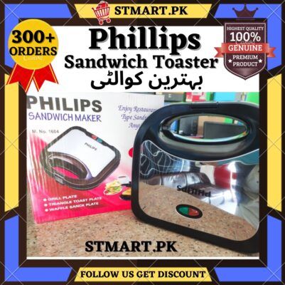 Phillips Sandwich Toaster Maker Original Price in Pakistanl