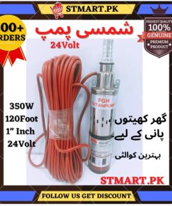 Submersible Pump DC 24Volt For Water Home Solar Pump